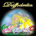 Daffodeelia by Janaki Sooriyarachchi