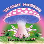 The Giant Mushroom