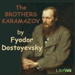 カラマーゾフの兄弟 フョードル・ドストエフスキー