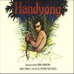 handyong